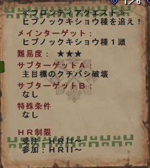 mhf_20090401_165319_140.jpg