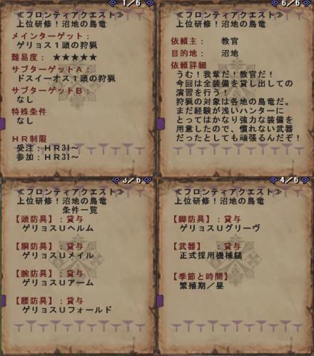 mhf_20090430_194514_031.jpg