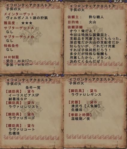 mhf_20090430_200749_546.jpg