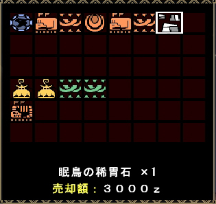 mhf_20090528_184343_250.jpg