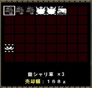 mhf_20090702_094631_500.jpg