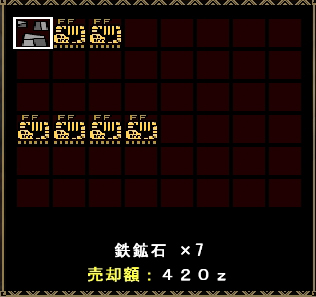 mhf_20090703_084018_687.jpg