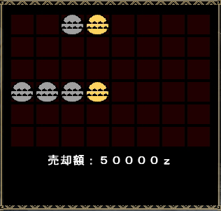 mhf_20090712_180113_406.jpg