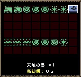 mhf_20090729_231223_125.jpg
