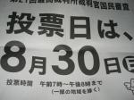CIMG2209.jpg