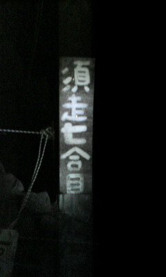 20090813005126