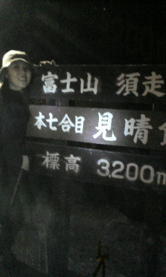 20090813014556