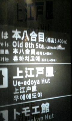 20090813031914