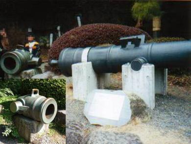 韮山反射炉でつくった大砲 完全無修正写真画像!