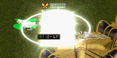 1026剣士
