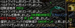1117DXU1.5