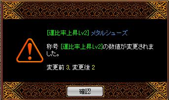 1229剣士4