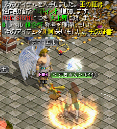 0128錬金術