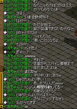 0128移動速度1