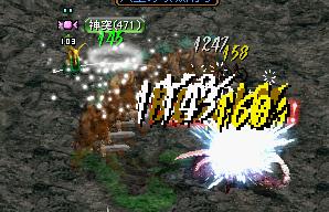 0128剣士