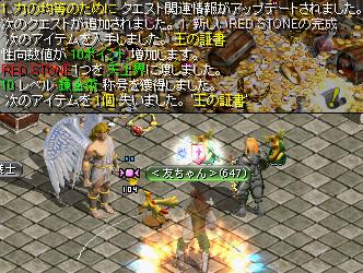 0212錬金術10