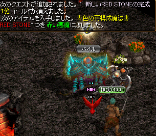 0227悪魔1