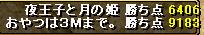 0309gv305