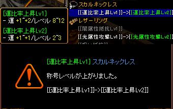 0314悪魔1