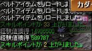 0319納骨3