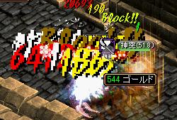 0322剣士