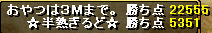 0325Gv0323