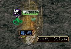 0325剣士
