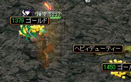 0330剣士