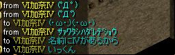 0410かくれんぼ1