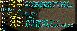 0410かくれんぼ2