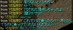 0410かくれんぼ4