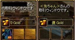 0430バッサ1