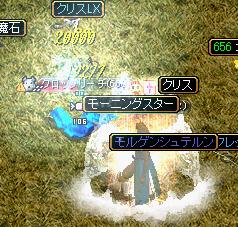 0503鉄砲