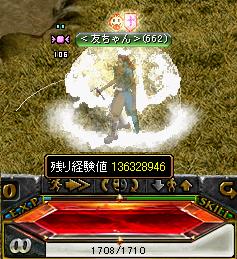 0503時森1