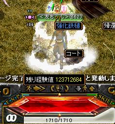 0503時森2