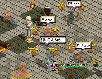 0508剣士グラ