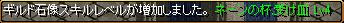 0511速度8%1