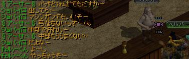 0511有言実行1
