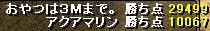 0514gv0511