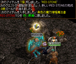 0518悪魔1