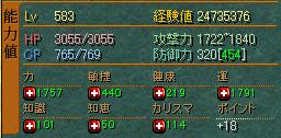 0606剣士