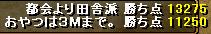 0609gv0607