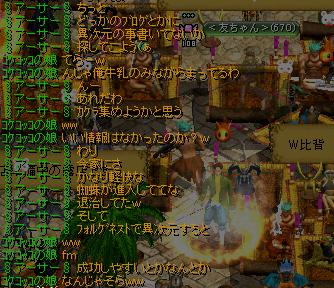 0614おやつチャット2
