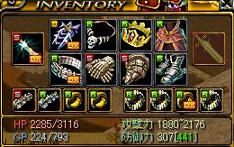 0622剣士2