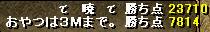 0625gv0624