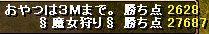 090630gv0629