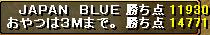 090709gv0707