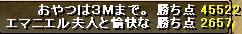 090709gv0708