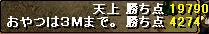090713gv0712