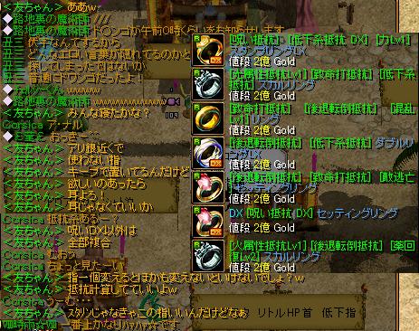 090713おっき1